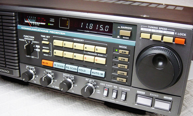 The Kenwood R2000 2016